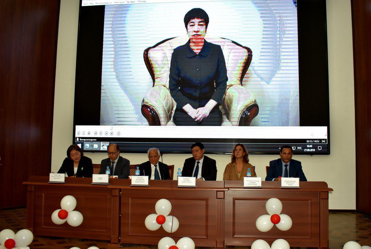 Samarqand davlar chet tillar institutiSamarqand davlat chet tillar instituti